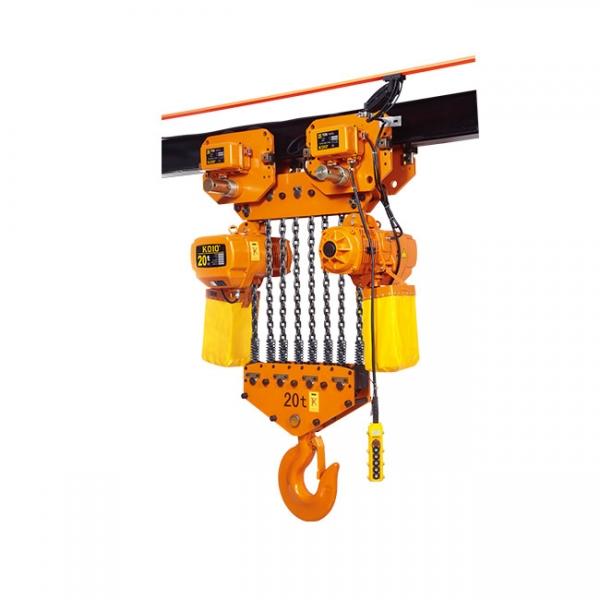 运行式20T优质轻小型环链电动葫芦(HHBB20-08S)